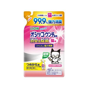 ライオン/シュシュット!オシッコ・ウンチ専用消臭&除菌猫用つめかえ280ml|jetprice