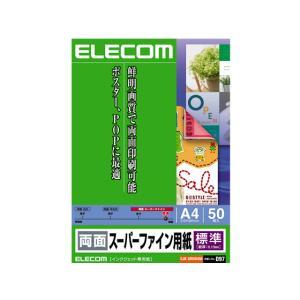エレコム/両面スーパーファイン用紙(標準)A4 50枚/EJK-SRHA450 jetprice