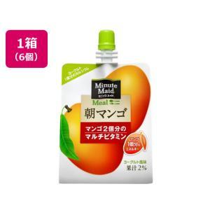 【仕様】マンゴ2個分のマルチビタミン7種類(ビタミンA・B1・B2・B6・E、ナイアシン、パントテン...