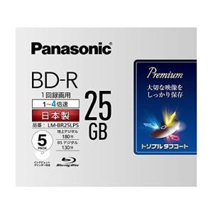 パナソニック/1回録画用 4倍速 BD-R 25GB 5枚/LM-BR25LP5|jetprice