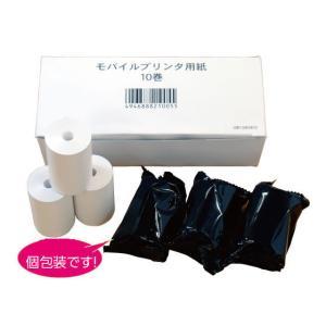 モバイルプリンタ用ロール紙(ノーマルタイプ) 58mm 10巻|jetprice