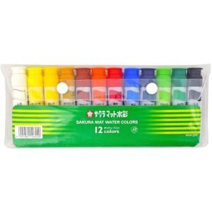 サクラ/マット水彩12色ポリチューブ入り(シース入り)/MW12PF|jetprice