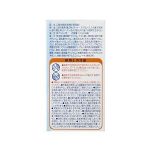 アース製薬/ポリデント リテーナー・マウスピース用洗浄剤 48錠|jetprice|04