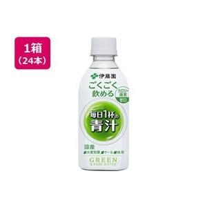 伊藤園/ごくごく飲める青汁 PET 350g×24本...