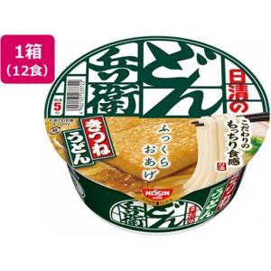 【仕様】●注文単位(入数):1箱(12食) <ジェットプライス>