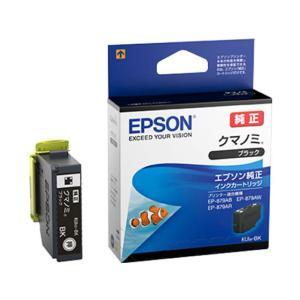 EPSON/インクカートリッジ ブラック/KUI-BK|jetprice