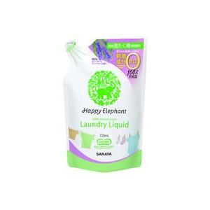 サラヤ/ハッピーエレファント 液体洗たく用洗剤...の関連商品1