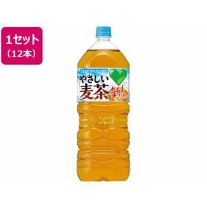 サントリー/GREEN DA・KA・RA やさしい麦茶 2L×12本