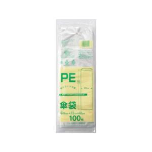 システムポリマー/傘袋 100枚×50袋/PE-5の関連商品8