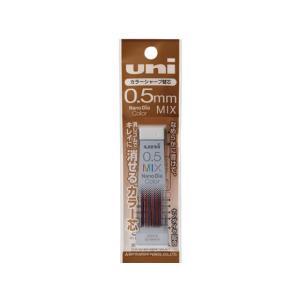三菱鉛筆/uniナノダイヤカラー替芯 0.5mm ミックス/U05202NDCMIX