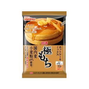 日清フーズ/日清 ホットケーキミックス極もち国内麦小麦粉100%540g|jetprice