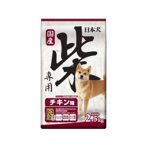 イースター/日本犬 柴専用 チキン味 2.5kgの関連商品7