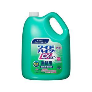【仕様】漂白と同時に除菌・消臭。しみついた黄ばみ黒ずみ汚れを強力分解。色柄物にも使える酸素系粉末タイ...
