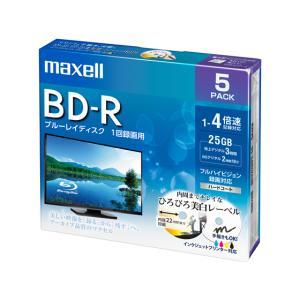 マクセル/録画用BD-R 1回録画 25GB 1〜4倍速 5枚|jetprice