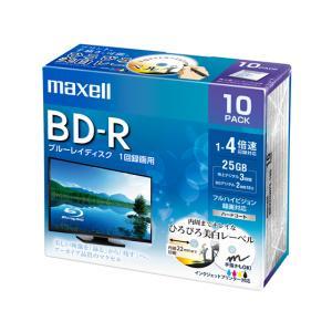 マクセル/録画用BD-R 1回録画 25GB 1〜4倍速 10枚|jetprice