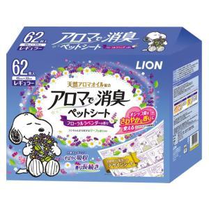 ライオン商事/アロマで消臭ペットシート レギュラー 62枚