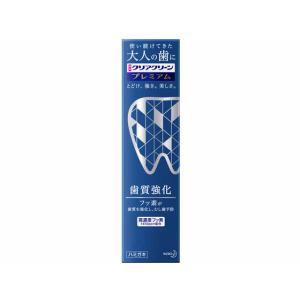 【商品説明】1450ppmの高濃度フッ素配合。フッ素がエナメル質の修復(再石灰化)を促進、歯の耐酸性...