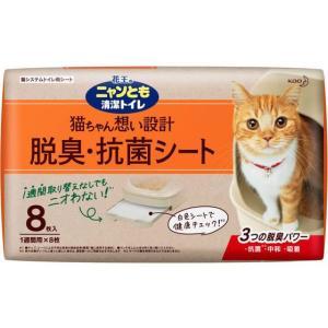 KAO/ニャンとも清潔トイレ 脱臭・抗菌シート 8枚|jetprice
