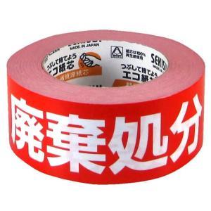 セキスイ/クラフト荷札テープ「廃棄処分」/KNT03H|jetprice