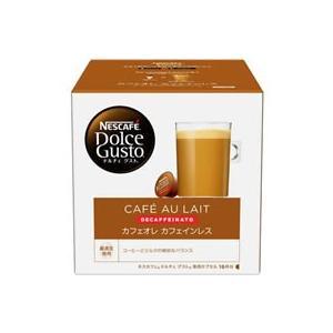 【仕様】カフェオレのノンスイートの味わいはそのままに、カフェインカット。 ●内容量:9g×16個入り...