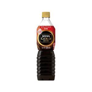 ネスレ ネスカフェ ゴールドブレンドコク深めボトル カフェインレス無糖 900mlの商品画像|ナビ