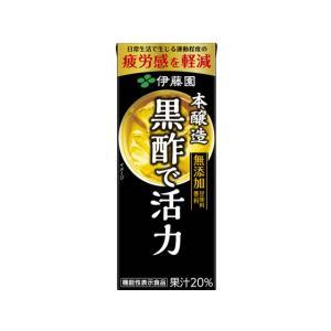 伊藤園/黒酢で活性 200ml|jetprice