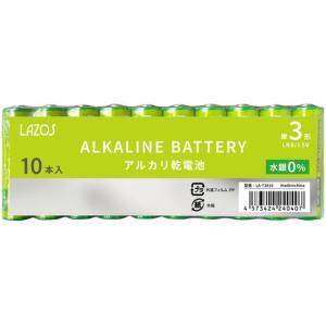 【仕様】水銀0(ゼロ)使用 ●仕様:単3形●注文単位:1パック(10本) <ジェットプライス&...