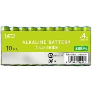 Lazos/アルカリ乾電池 単4 10本/LA-T4X10