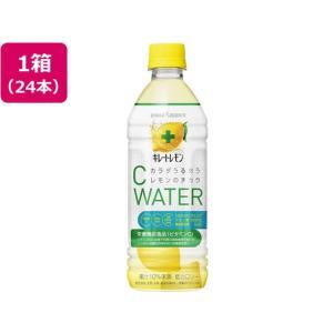 【仕様】レモンの健康成分が手軽に摂れるとともに、カロリー控えめ・ごくごく飲みやすいおいしさで、熱中症...