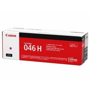 CANON/トナーカートリッジ046H マゼンタ CRG-046HMAG/1252C003|jetprice