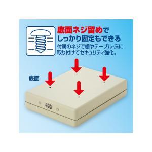 アスカ/安心保管ボックス A5/SB100|jetprice|05