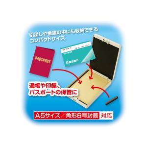アスカ/安心保管ボックス A5/SB100|jetprice|06