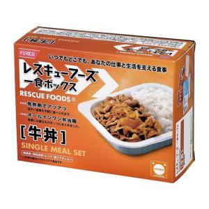 ホリカフーズ/レスキューフーズ 一食ボックス 牛丼|jetprice