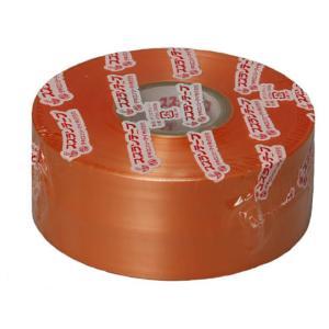 タキロンシーアイ/スズランテープ 50mm×470m オレンジ|jetprice