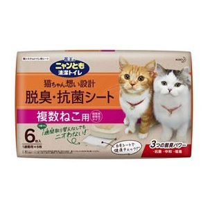 KAO/ニャンとも清潔トイレ 脱臭・抗菌シート 複数ねこ用 6枚|jetprice