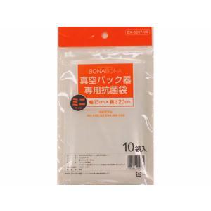 【仕様】専用抗菌袋で真空パックすることにより、菌の増殖を抑え鮮度が長持ちします。 ●サイズ:幅130...