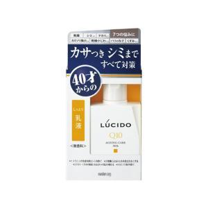 マンダム/ルシード 薬用 トータルケア乳液 100ml