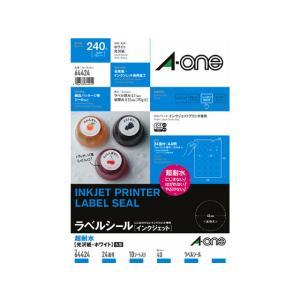 エーワン/ラベルシール 耐水タイプ光沢紙 24面 丸型 /64424|jetprice