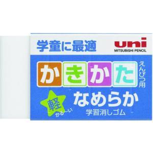 三菱鉛筆/かきかたえんぴつ用消しゴム 青/EP104ST.33|jetprice