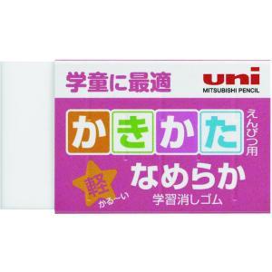 三菱鉛筆/かきかたえんぴつ用消しゴム ピンク/EP104ST.13|jetprice