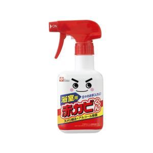 【仕様】お風呂のいや〜な赤カビにシュッと吹きかけるだけで、ヌメリや皮脂汚れを落としてピカピカに。さら...