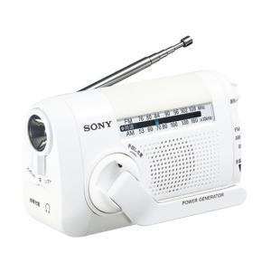 ソニー/手回し充電 FM・AMポータブルラジオ ホワイト/ICF-B09 W