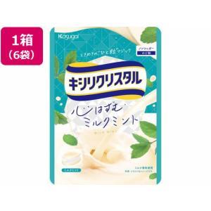 【商品説明】キシリトールをキャンディでサンドすることで最初から最後まで冷涼感が味わえるリフレッシュサ...