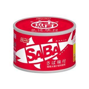 ニッスイ/SABA(さば)味付/1043668|jetprice