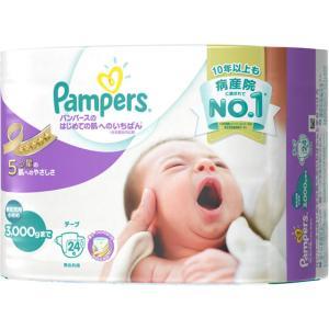 P&G/パンパース肌へのいちばん 新生児小さめ24枚|jetprice