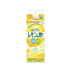 ポッカサッポロ/レモン果汁を発酵させて作ったレモンの酢 500ml|jetprice