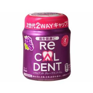 モンデリーズ・ジャパン/リカルデント グレープミントガム ボトル 140g|jetprice