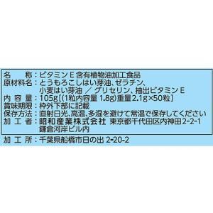 昭和産業/お釜にポン小粒50粒(1〜2合用)|jetprice|02