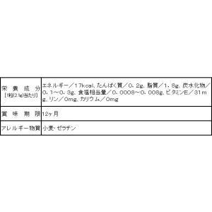 昭和産業/お釜にポン小粒50粒(1〜2合用)|jetprice|03