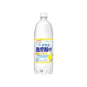 日本サンガリア 伊賀の天然水強炭酸水レモン 1L 877の商品画像 ナビ